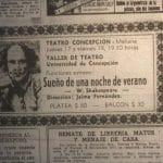 1977 - Sueño de una noche de verano - El Sur