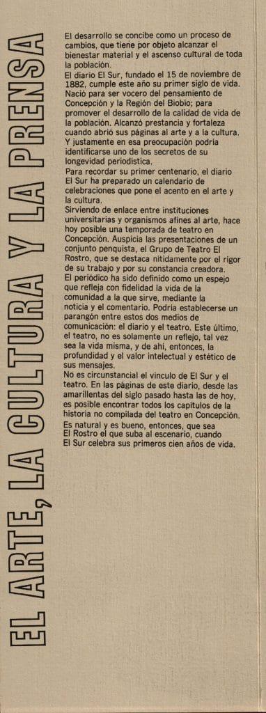 1982 - Las Brutas - Interior - Gentileza de Compañía de Teatro El Rostro