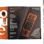 1986 - El boquete - interior - Gentileza de Humberto Neira