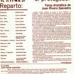 1989 - Sinchico el protegedor - interior - Gentileza de Compañía de Teatro El Rostro