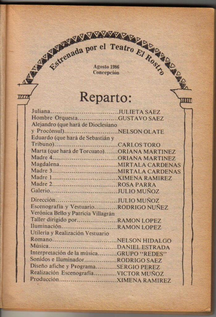 Retablo de Yumbel - Interior edición LAR - Gentileza de Compañía de Teatro El Rostro