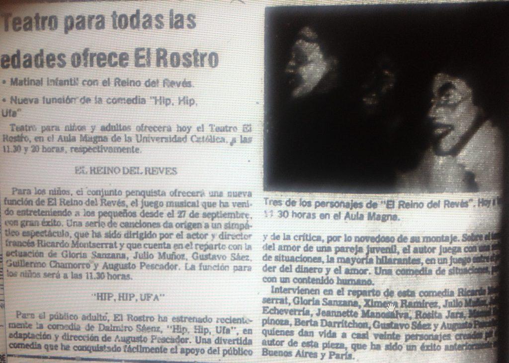 1981 - Hip Hip ufa - El reino al revés - El Sur 18 de octubre